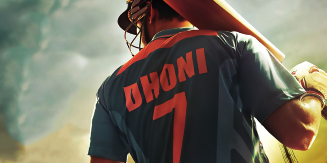 ms dhoni new poster releses